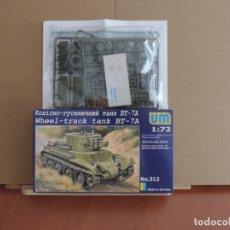Maquetas: MAQUETA TANQUE RUSO - UM 312 WHEEL-TRACK TANK BT-7 A 1/72. Lote 174154742