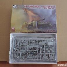Maquetas: MAQUETA - MODELCOLLECT UA72113 FIST OF WAR GERMAN WWII E75 AUSF. VIERFÜSSLER RHEINTOCHTER 1 1/72. Lote 174177670
