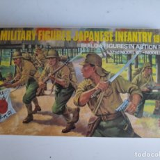 Maquetas: AIRFIX MULTIPOSE FIGURES 1/32 JAPANESE INFANTRY (1976). Lote 174230429