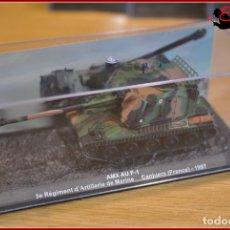 Maquetas: SKBOY BLINDADOS DE COMBATE - TANQUE ALTAYA - AMX AU F1. Lote 174241947