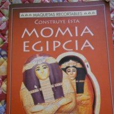 Maquetas: MAQUETA MOMIA EGIPCIA. Lote 174265289