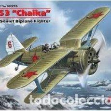 Maquetas: ICM - I-153 WWII SOVIET BIPLANE FIGHTER 1/48 48095. Lote 174328872