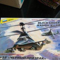 Maquetas: ZVEZDA 1/72 BLACK GHOST KAMOV KA-58. Lote 174370347