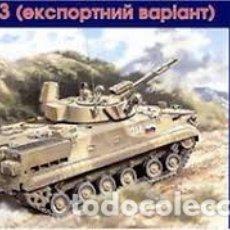 Maquetas: UM - BMP-3 EXPORT VERSION 1/35 234. Lote 174403407