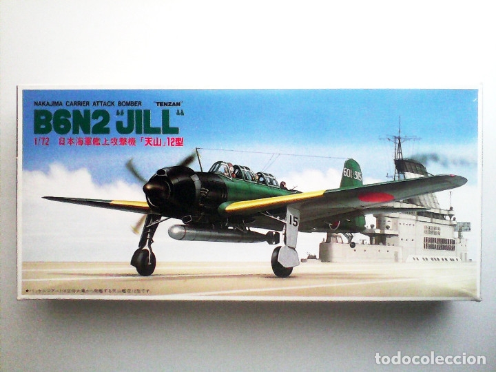"""NAKAJIMA B6N2 TENZAN """"JILL"""" 1/72 FUJIMI (Juguetes - Modelismo y Radio Control - Maquetas - Aviones y Helicópteros)"""