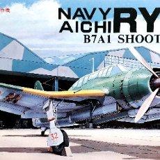 Maquetas: AICHI B7A1 RYUSEI (BOMBARDERO / BOMBER) 1/72 FUJIMI. Lote 175302570