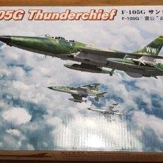 Maquetas: MAQUETA 1/48 - F-105G THUNDERCHIEF HOBBY BOSS - NO. 80333 - 1:48. Lote 175586650