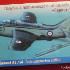 Maquetas: FAIREY GANNET AS.1/4. ARK MODELS ESCALA 1/72. MODELO NUEVO. Lote 175588239