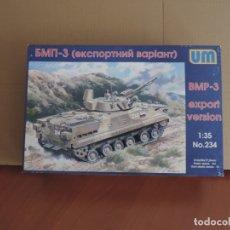 Maquetas: MAQUETA - UM 234 BMP-3 SOVIET INFANTRY MACHINE 1/35. Lote 175773973