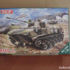 Maquetas: MAQUETA - SKIF 244 BMD-2 1/35. Lote 175774282
