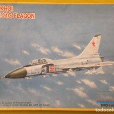 Maquetas: SUKHOI SU-21 SU-15 FLAGON 1:72 PIONERR 5005 MAQUETA AVION. Lote 176439065