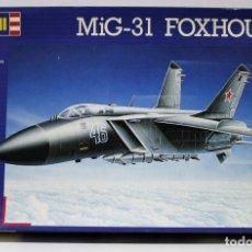 Maquetas: MAQUETA REVELL MIG-31 FOXHOUND ESCALA 1/72. Lote 177053230