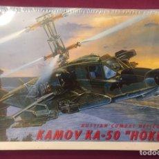 Maquetas: KAMOV KA-50 HOKUM 1:72 ITALERI 031 MAQUETA HELICOPTERO AVION. Lote 177525962