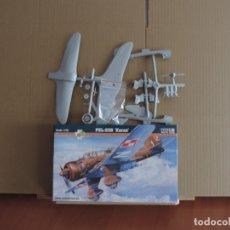 Maquetas: 7 MAQUETAS - MISTERCRAFT B-29 PZL-23B KARA? 1/72 + 6 ZTS 1/72. Lote 177574194