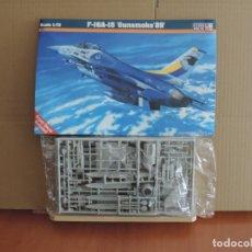 Maquetas: MAQUETA - MISTERCRAFT D-33 F-16A-15 GUNSMEKE85 1/72. Lote 214248562