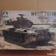 Maquetas: MAQUETA - TAKOM 2070 M47/G PATTON 1/35 EDICION ESPECIAL EJERCITO ESPAÑOL. Lote 177885034