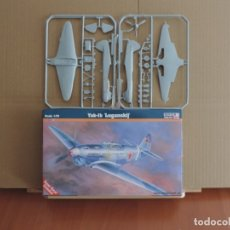 Maquetas: 7 MAQUETAS - MISTERCRAFT B-17 YAK-1B FAGOT 1/72 + 6 ZTS 1/72. Lote 178052948