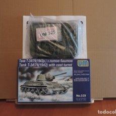 Maquetas: MAQUETA - UM 325 T-34/76 M.1942 WITN CAST TURRET 1/72. Lote 178057305