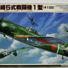 Maquetas: MAQUETA OTAKI MITSUBISHI KI-100 TONY ESCALA 1/48. Lote 178266472