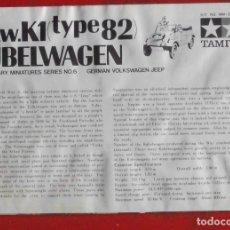 Maquetas: INSTRUCCIONES DE MONTAJE DEL KUBELWAGEN.TAMIYA. ESCALA 1/35. Lote 178759505
