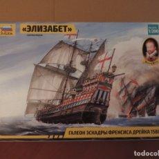 Maquetas: MAQUETA - ZVEZDA 9001 GALLEON ELIZABET 1588 1/200. Lote 178946352