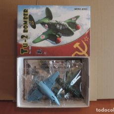 Maquetas: MAQUETA - MENG KIDS MP-004 TU-2 BOMBER. Lote 178951376