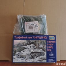 Maquetas: MAQUETA - UM 251 T-34-76 M1940 WW2 CAPTURED TANK 1/72. Lote 178954407