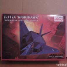Maquetas: MAQUETA - AEROPLAST A-141 F-117A NIGHTHAWK 1/72. Lote 179018781