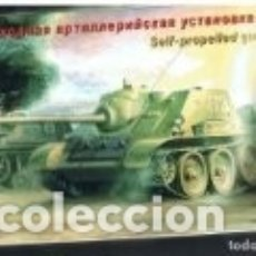 Maquetas: SU-85. EASTERN EXPRESS ESCALA 1/72. MODELO SIN CALCAS. Lote 179135155