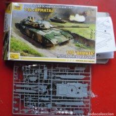 Maquetas: T-14 ARMATA. ZVEZDA. ESCALA 1/72. MODELO NUEVO. Lote 179135702