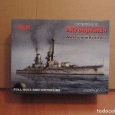 Maquetas: MAQUETA - ICM S.016 WWI GERMAN BATTLESHIP KRONPRINZ 1/700. Lote 179251727