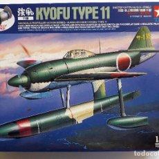 Maquetas: KAWANISHI N1K1 KYOFU 'REX' (CON MOTOR / WITH ENGINE) 1/48 TAMIYA. Lote 180077840