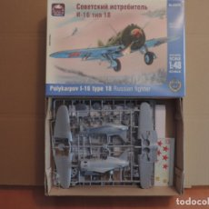 Maquetas: MAQUETA - ARK MODELS 48010 CAZA SOVIETICO I-16 TYPE 18 1/48. Lote 180173606