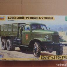 Maquetas: MAQUETA - ZVEZDA 3541 ZIS-151 CAMION SOVIETICO 6X6 1/35. Lote 180173968