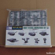 Maquetas: MAQUETA - AOSHIMA 31518 LIGHT VESSEL ORDNANCE SET 1/700. Lote 180930466