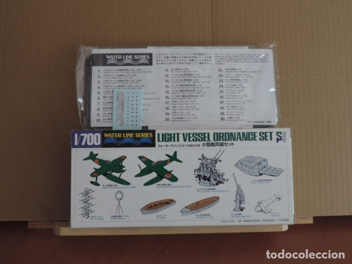 Maquetas: Maqueta - Aoshima 31518 Light Vessel Ordnance Set 1/700 - Foto 2 - 180930466