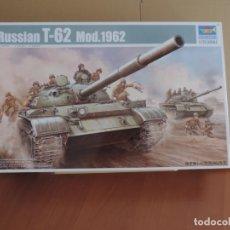 Maquetas: MAQUETA - TRUMPETER 00376 TANQUE RUSO T-62 MOD.1962 1/35. Lote 181191801