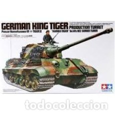 Maquetas: TAMIYA - GERMAN KING TIGER PRODUCTION TURRET 1/35 35164. Lote 182912825