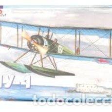 Maquetas: AMODEL - MY-1 1/72 7254. Lote 183042956
