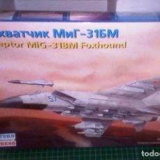 Maquettes: 72116 EASTERN EXPRESS 1/72 JET INTERCEPTOR MIG-31BM SEALED / PRECINTADO. Lote 184152330