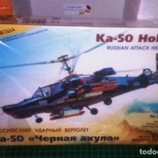 Maquettes: 7216 ZVEZDA 1/72 KA-50 HOKUM RUSSIAN ATTACK HELICOPTER. Lote 184190918