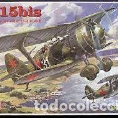 Maquetas: ICM - I-15 BIS WWII SOVIET FIGHTER - BIPLANE 1/72 72012. Lote 187612881