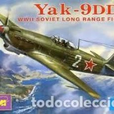 Maquetas: ICM - YAK - 9DD WWII SOVIET LONG RANGE FIGHTER 1/48 48013. Lote 187620251