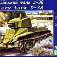 Maquetas: 303 UM 1/72 ARTILLERY TANK D-38. Lote 188700501