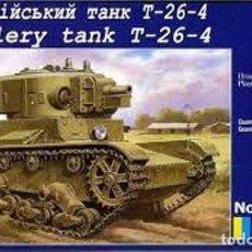 Maquetas: 315 UM 1/72 ARTILLERY TANK T-26-4. Lote 188700666