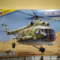 Maquetas: MIL MI-8T.HELICÓPTERO SOVIÉTICO DE ASALTO Y TRANSPORTE.MODEL KIT.MAQUETA MADE IN RUSSIA.NO TAMIYA. Lote 204472608