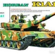 Maquetas: CARRO DE COMBATE KOREAN K1A1 (TRUMPETER) 1/35 (Y). Lote 191353890