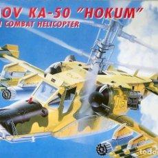 Maquetas: MAQUETA 1/48 - HOKUM KAMOV KA-50 ITALERI - NO. 845 - 1:48. Lote 192015578
