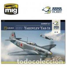 Maquetas: ARMA HOBBY - YAKOVLEV YAK-1B 1/72 70027 FOTOGRABADOS Y MASCARAS INCLUIDAS . Lote 192024765
