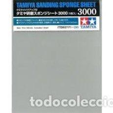 Maquetas: TAMIYA - LIJA DE ESPONJA 3000 87171. Lote 192155146
